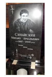 Цена на памятники на могилу фото цена заказать памятник в туле алматы