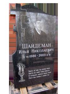 Памятник на могилку Алейск Ваза. Токовский гранит Дмитриев-Льговский