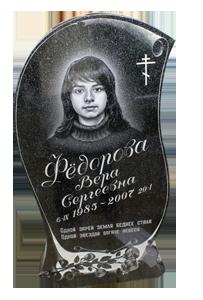 Памятник на могилку Слободской Мраморный голубь Исилькуль