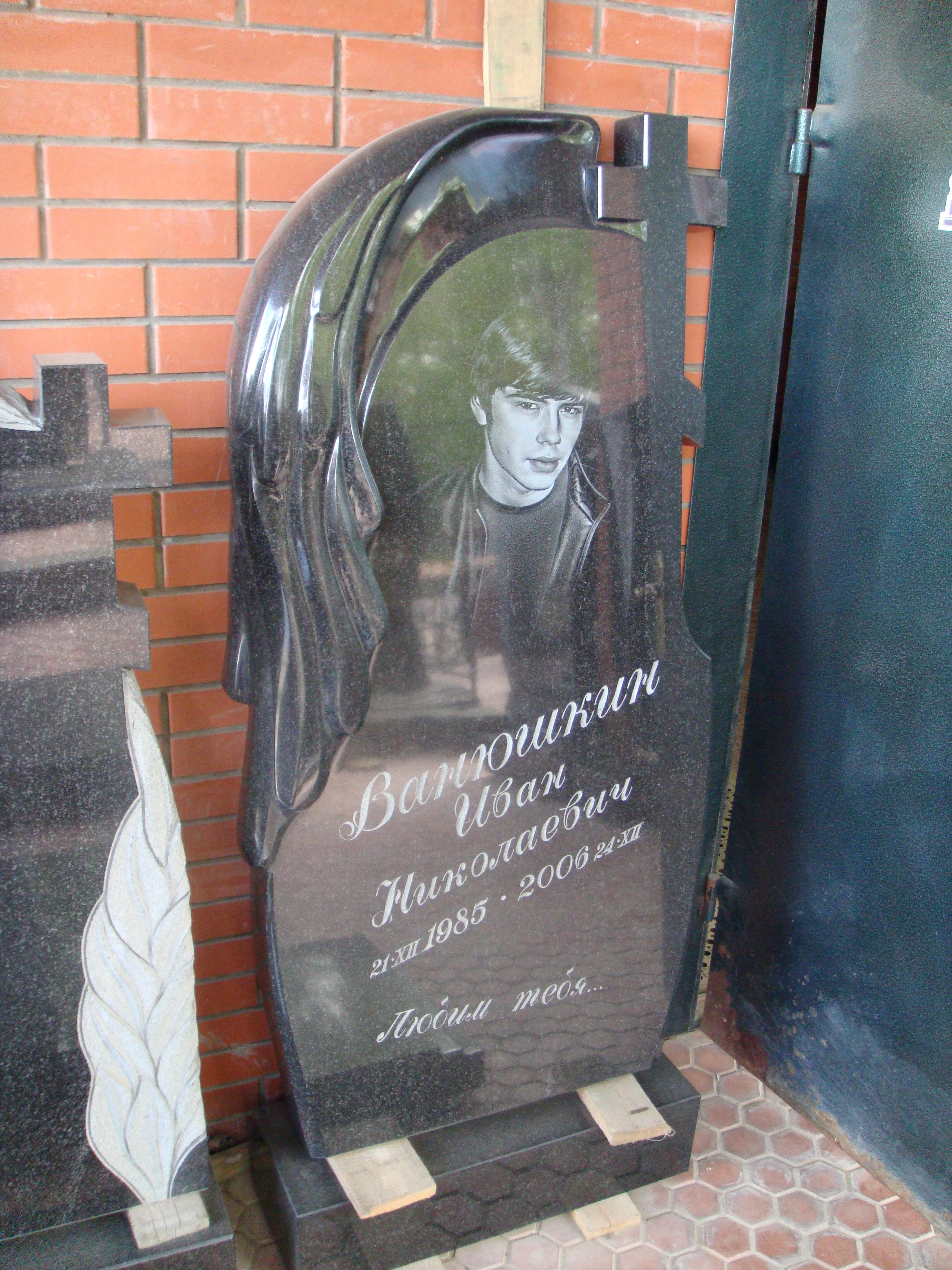Памятник из черного мрамора памятники цены новосибирск рб