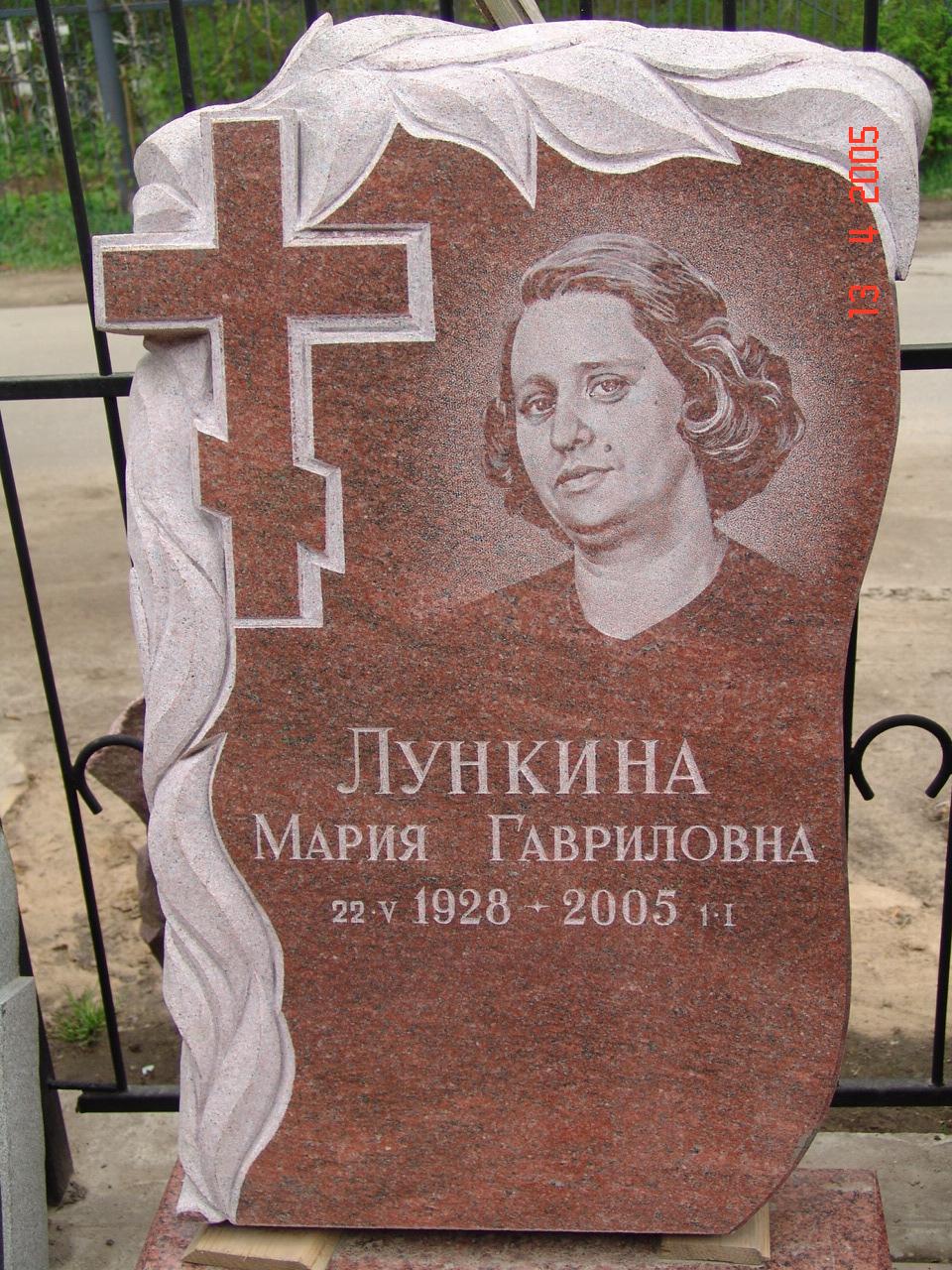 Гравировка на гранитных памятниках цена на памятники белгород крест