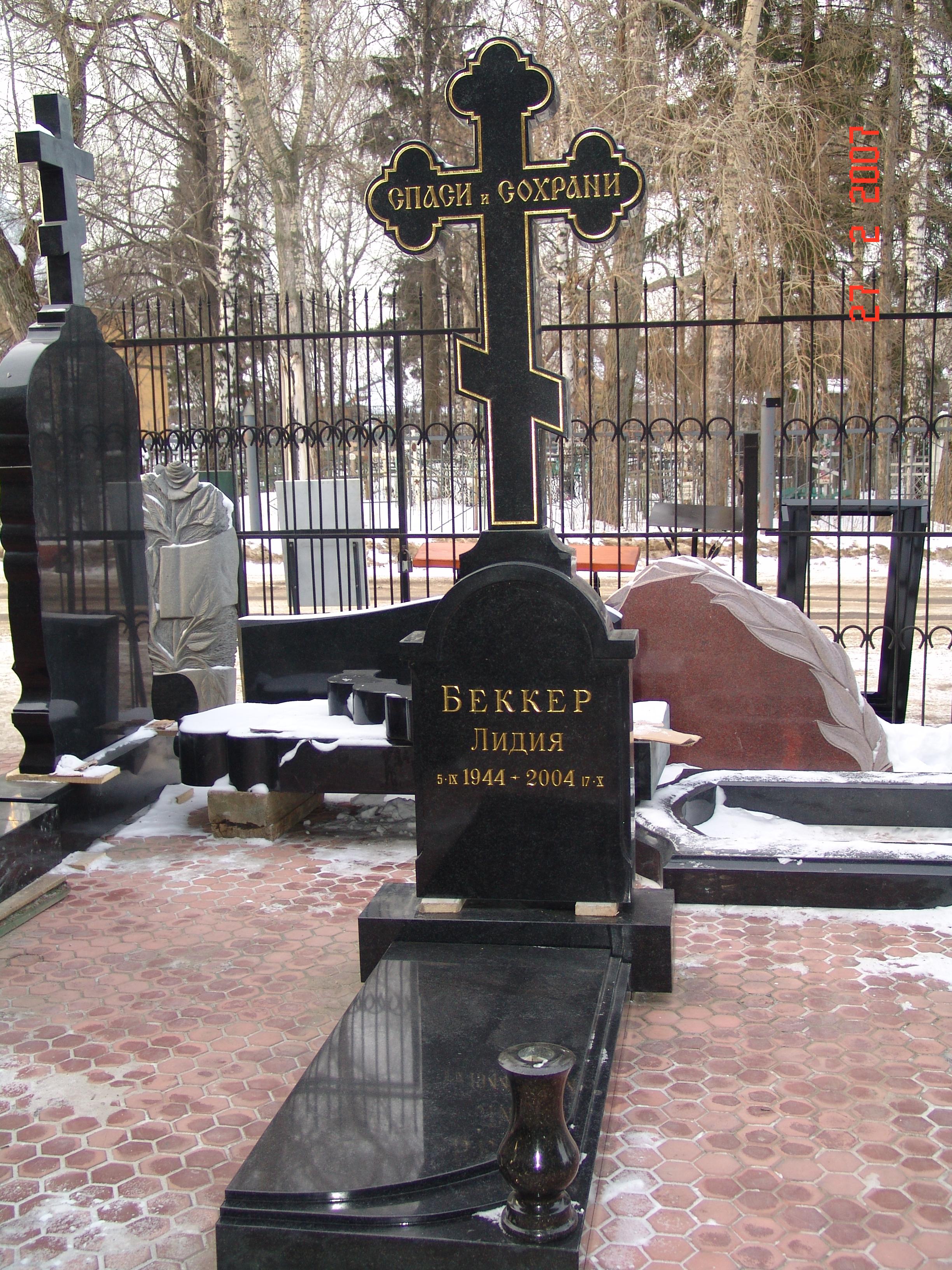 Гранитный крест на могилу мастерские по изготовлению памятников в волгограде