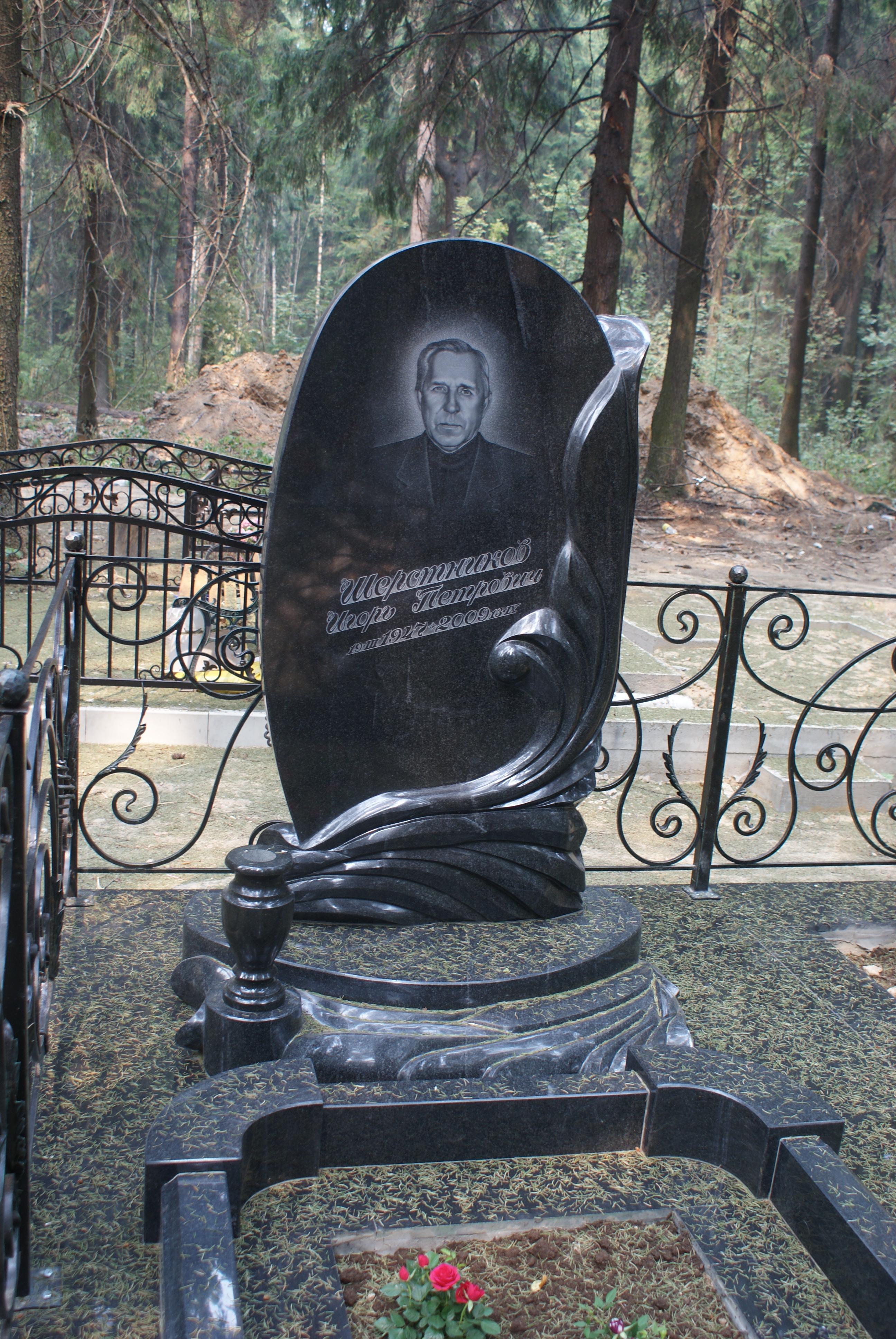Памятник заказать в москве гранитные памятники москва