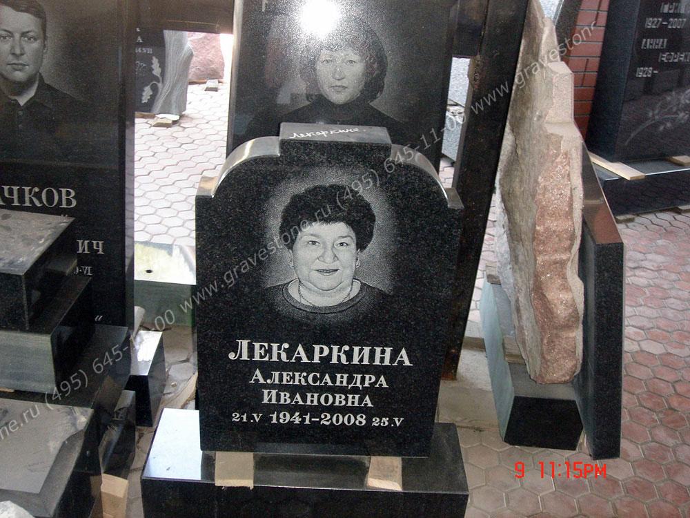 Изготовление памятников в москва в центре цены на памятники могилев обручальные кольца