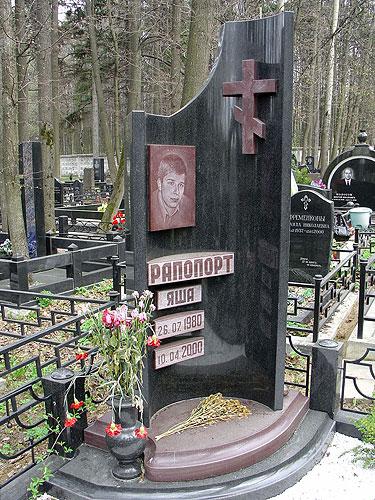 Образцы памятников из гранита фото к центру гранитная мастерская в москве рязань