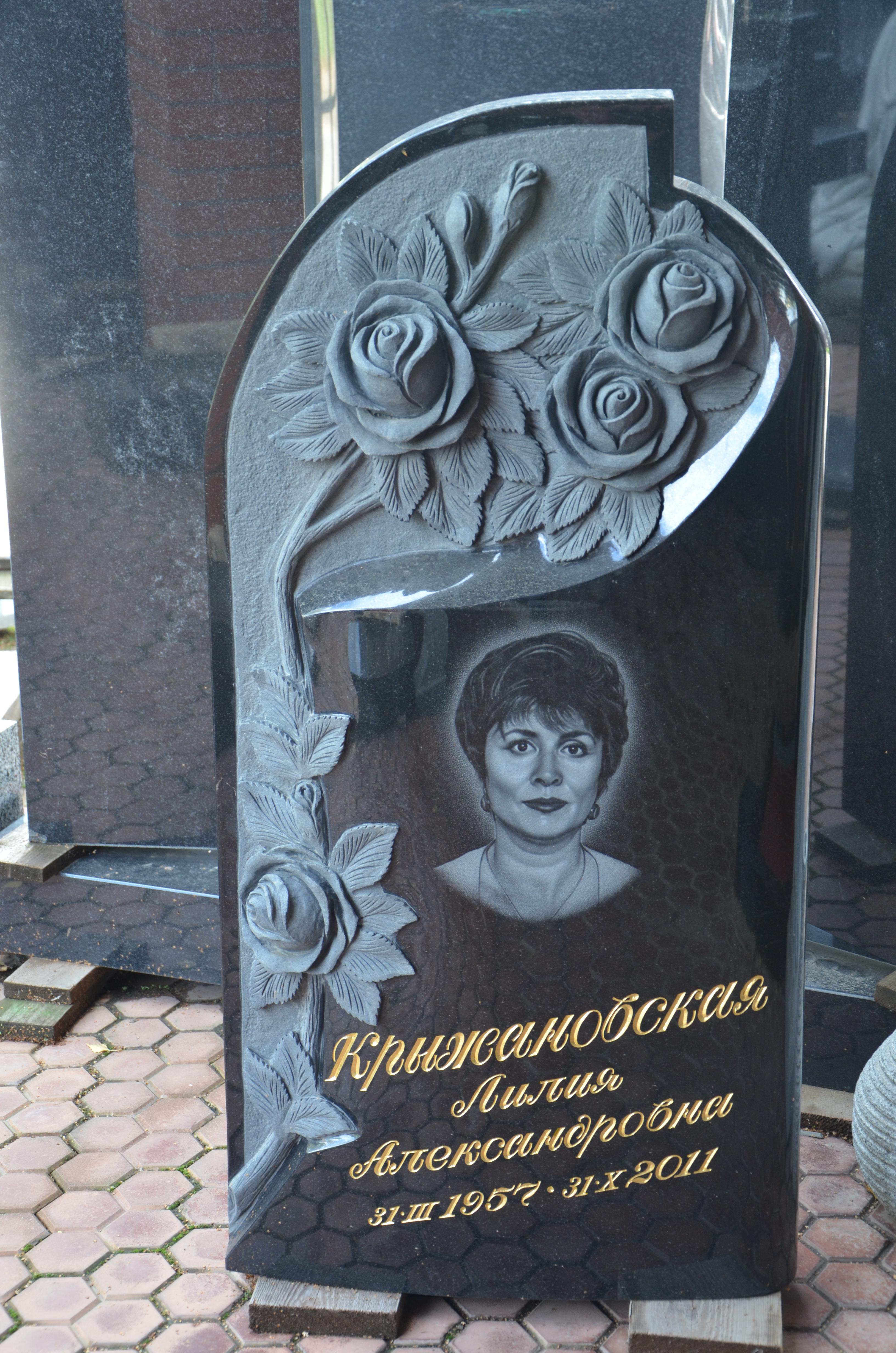 Памятник из гранита черный на изготовление памятников в москве Марьина Роща