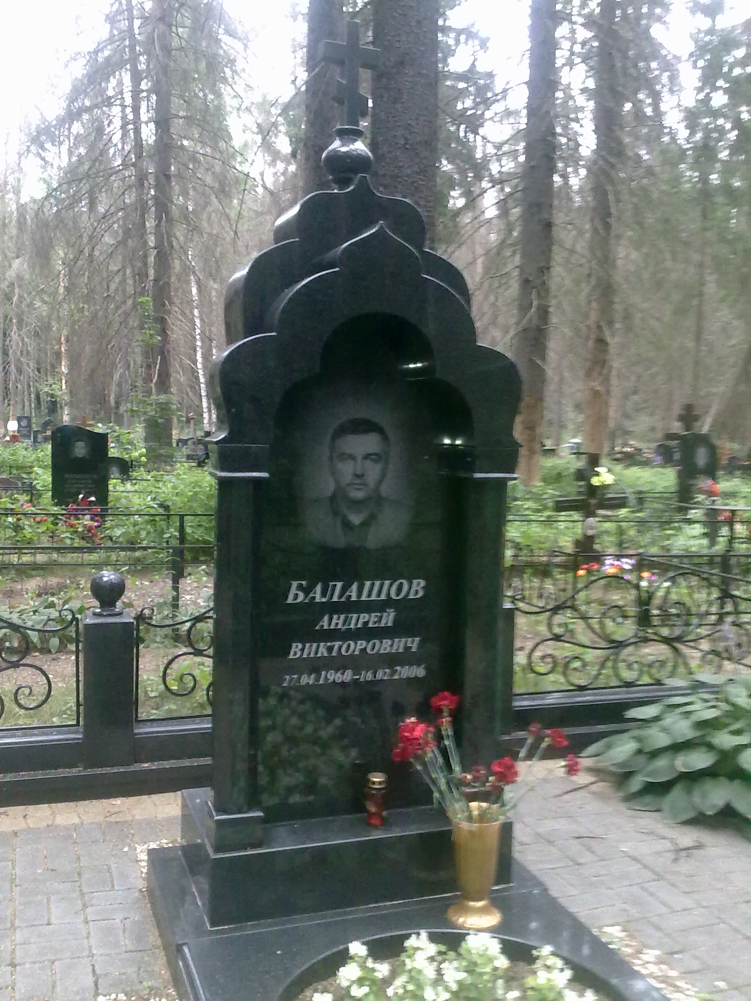 Памятник с крестом Ладушкин Эконом памятник Арка Карсун