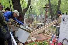 установка надгробных памятников без помощи других